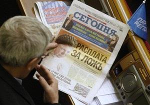БЮТ: Партии регионов выгодно дальнейшее премьерство Тимошенко