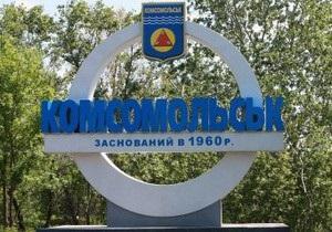 В Полтавской области в результате прорыва канализации треть Комсомольска осталась без воды