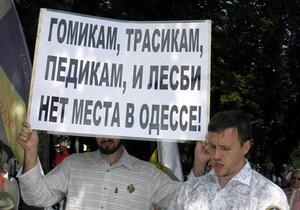 В Одессе требуют запретить концерт группы Kazaky: Они дискредитируют казачество