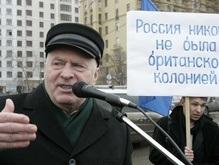 Жириновский велел послу Великобритании покинуть Москву