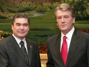 Вслед за Медведевым в Туркменистан отправляется Ющенко