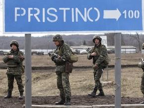 Украина отправила в Косово морских пехотинцев