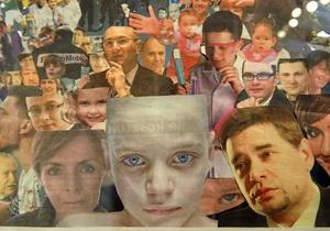 Фотогалерея: Газетные вырезки. Выставка Жанны Кадыровой в PinchukArtCentre