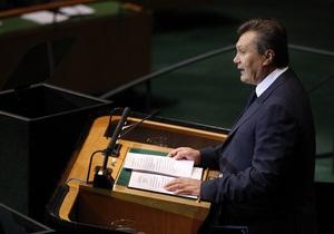 Atlantic Council: Янукович в Стране чудес