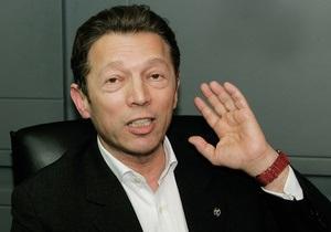 Французский суд смягчил приговор Аркадию Гайдамаку
