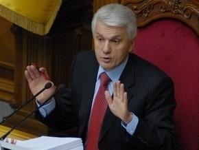Межпарламентская комиссия попытается разрешить кризис в украино-российских отношениях