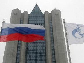 Газпром: Нафтогаз полностью оплатил июльские поставки газа