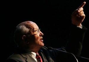 DW: Горбачев считает, что Единая Россия похожа на КПСС