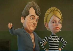 Российский канал показал мультфильм о побеге Тимошенко и Ющенко из тюрьмы
