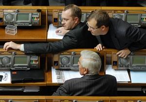 Парламент приступил к рассмотрению Уголовно-процессуального кодекса