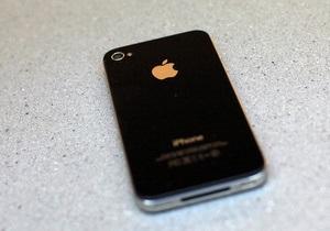 Раненный парапланерист спасся благодаря iPhone