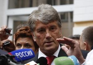 Альтернативный съезд Нашей Украины во главе с Ющенко состоится в мае