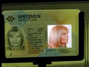Samsung представила электронный паспорт с гибким дисплеем