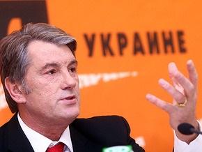 Ющенко не хотел, чтобы украинцы услышали, как он сравнивает Тимошенко с бомжами
