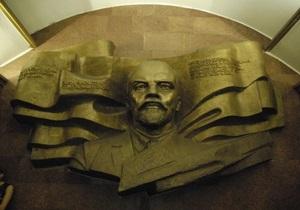 Отреставрирован горельеф Ленина на метро Театральная