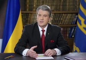 Ющенко подписал указ об обеспечении мероприятий, связанных с инаугурацией Януковича