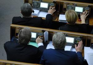 Тимошенко обинение - Тимошенко пожизненное - внеочередное заседание ВР - партия Батьківщина