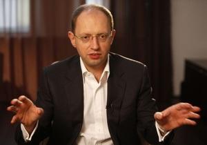 Яценюк: Президент, премьер и Кабмин из одного политического села - это инцест
