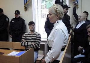 РГ: Тимошенко заплатит штраф