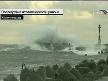 Ливни затопили Калининград