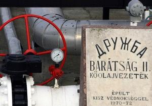 Ъ: Украина готовит Нафтогаз и нефтепровод Дружба к приватизации