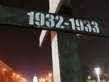 В Украине проживает 400 тыс. пожилых людей, переживших Голодомор - Васюник