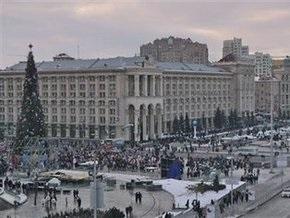 Украина попала в Top Risks-2009 фирмы Eurasia Group