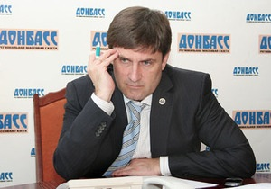 Председатель Донецкого облсовета возмущен  грязным шоу  во Львове