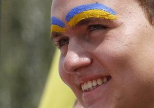 65% украинской молодежи гордятся гражданством Украины