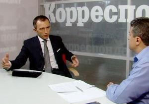 Что ждет украинскую ГТС? Эксклюзивное интервью с Андреем Пышным