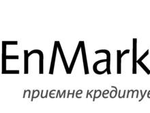 Компания EnMark - два года успешной работы на украинском рынке