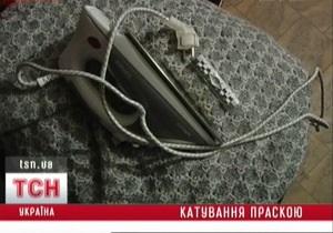 В Киевской области двое грабителей пытали пенсионера раскаленным утюгом