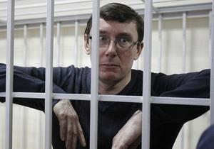 Еще трое свидетелей стали на сторону Луценко