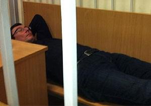 Луценко снова становилось плохо во время суда