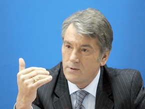 Ющенко: Выборы спикера - это маленький тест
