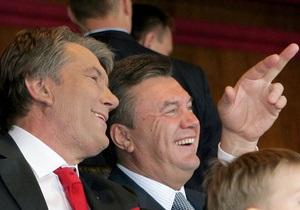 Ющенко выразил готовность стать партнером Януковича (обновлено)