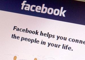 Facebook будет размещать рекламу в ответ на статусы пользователей