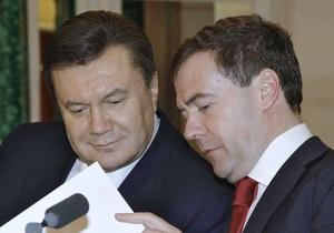 Янукович встретился с Медведевым