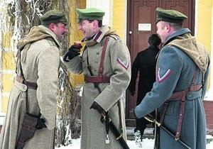 В Киеве заканчиваются съемки минисериала Белая гвардия