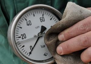 Еще один клиент Газпрома возлагает надежды на сланцевый газ