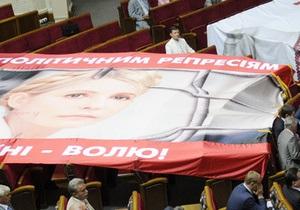 Янукович, не убивай Юлю: бютовцы заблокировали трибуну парламента