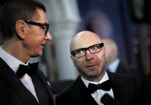 Дизайнерский дуэт Дольче и Габбана обвиняется в неуплате налогов