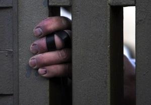 новости Херсона - наркотики - В Херсоне милиционер задержан за сбыт наркотиков