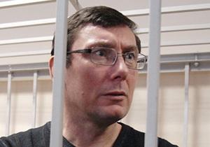 Потерпевший по второму делу против Луценко не явился в суд