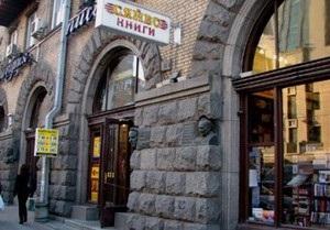 Неизвестные в масках захватили книжный магазин Сяйво