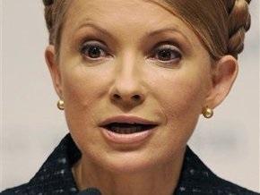 Тимошенко: Мы объединимся для защиты каждого человека