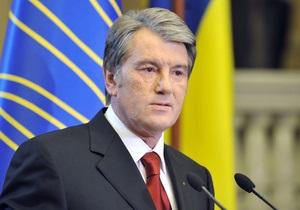 Ющенко поблагодарил султана Омана