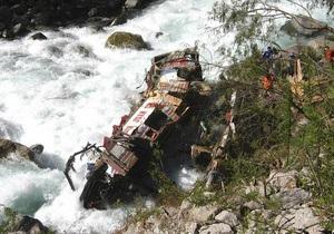 В результате аварии автобуса на юге Перу погибли 40 человек