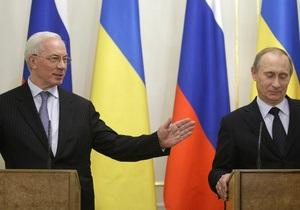 Неизвестно, кто кого: Азаров рассказал о переговорах с Путиным по свободной торговле в СНГ