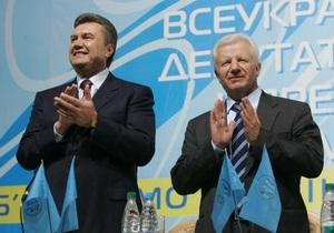 Прошу прощения: Мороз признал своей ошибкой создание в 2006 году коалиции с ПР и КПУ